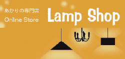 top_lampshop