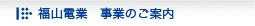 top_line_jigyo